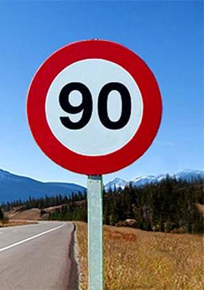 El Gobierno reduce a 90 km/h el límite máximo de velocidad permitido en carreteras secundarias.