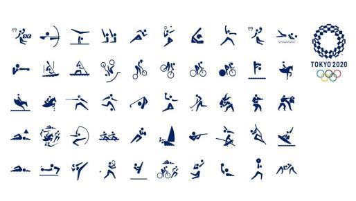 Imagen de los pictogramas de los deportes olímpicos en Tokio 2020.