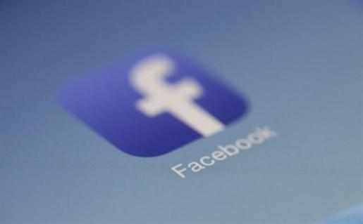 Nueva York investiga a Facebook por almacenamiento «no autorizado» de contactos de correos electrónicos.