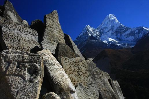 Se trata de una montaña difícil de escalar debido a su ubicación remota y que es propensa a las avalanchas.