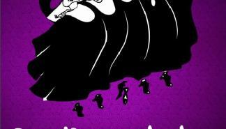 'SorPrendidas', una comedia musical, en el Auditórium de Palma