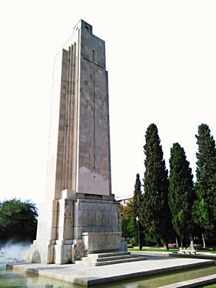 El Govern no ha desvelado si sa Feixina estará en el censo de símbolos franquistas.