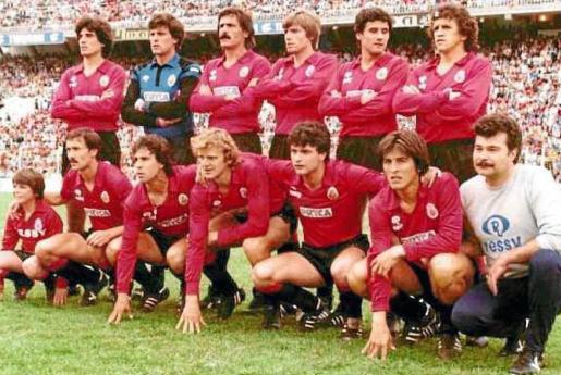 Formación del Real Mallorca de la temporada 1982/83.