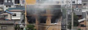 Al menos 20 muertos en un incendio provocado en unos estudios de animación de Japón