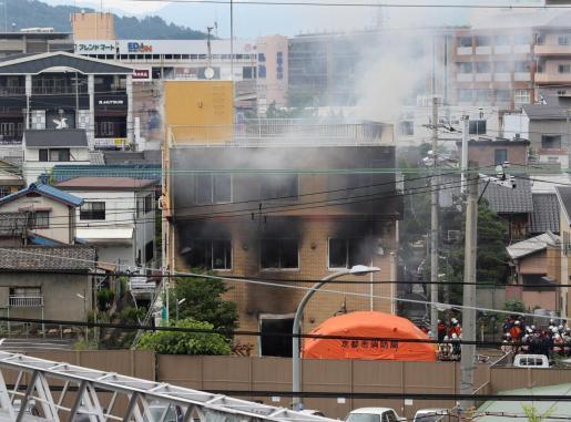 Incendio de los estudios Kyoto de animación.