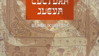 Programa de Cultura Judía con actividades gratuitas