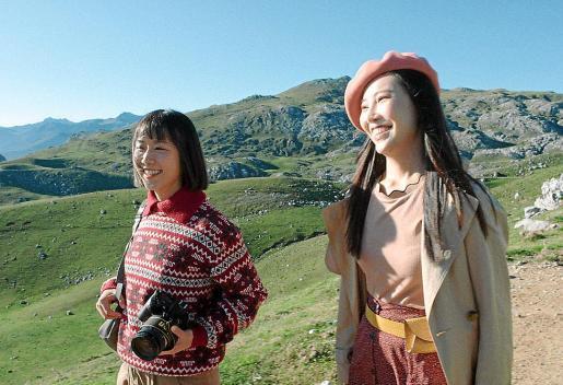 Yhu y Shu, las dos jóvenes que protagonizan la serie asiática 'Spain Passion'.