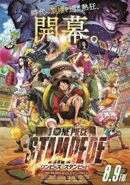 Cartel de la película 'One Piece: Estampida'