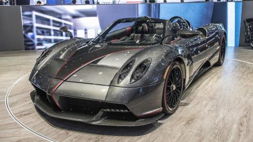 Imagen del Pagani Huayra Roadster, el exclusivo vehículo de edición limitada que ha adquirido Jorge Lorenzo.