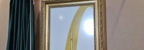 McDonald's dice adiós al plástico: ¿Cuánto vale su última pajita?