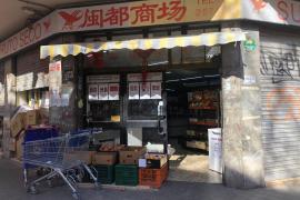 La comunidad china en Mallorca vive la crisis del coronavirus entre bulos, cautela y recelos