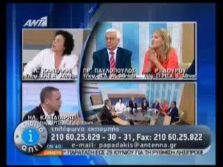 Un dirigente neonazi griego agrede en TV a dos candidatas de izquierda
