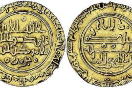 Patrimoni del Consell adquiere las dos monedas musulmanas acuñadas en Mallorca