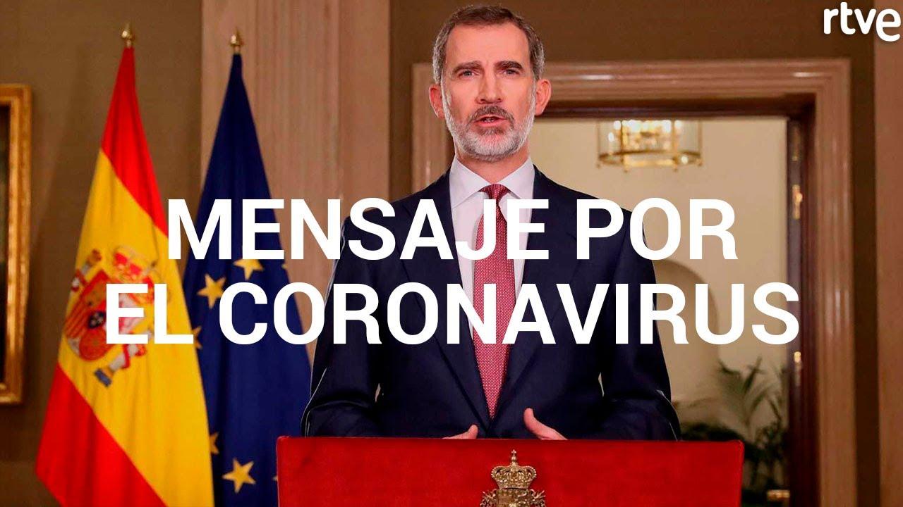 Felipe VI: «El coronavirus es una crisis que vamos a vencer y superar»