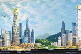 Vivir el diseño: Una pica en Malasia