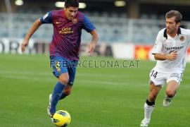 EL Sporting anuncia el fichaje del mallorquín Carlos Carmona