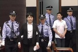 Un tribunal chino condena a la esposa de Bo Xilai a pena de muerte suspendida