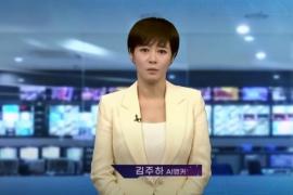 La realista presentadora creada por inteligencia artificial en Corea del Sur