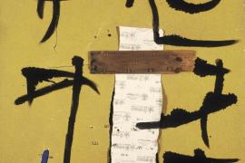 'Miró: Poesía y luz' continúa su periplo italiano y se instalará en Génova