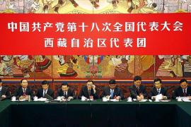 La crisis del Tíbet irrumpe en el congreso del Partido Comunista Chino