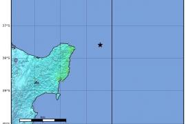 Alerta de tsunami tras un seísmo de magnitud 7,3 en Nueva Zelanda