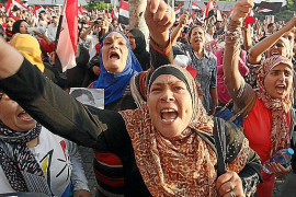 Egyptís opposing groups call for a mass rally to support new government
