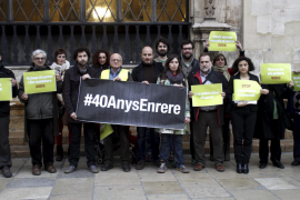 MÉS inicia una campaña para que la ordenanza de convivencia cívica de Palma no sea aprobada