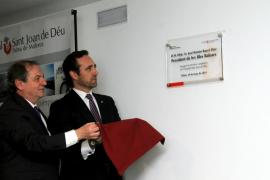 El Hospital Sant Joan de Déu, modernizado para ofrecer «sanidad de primer nivel»