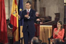 LOS PRÍNCIPES DE ASTURIAS ENTREGAN EL PREMIO PRÍNCIPE DE VIANA EN EL MONASTERIO DE LEYRE