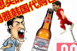 Fabricantes chinos ya venden abrebotellas con forma de Luis Suárez