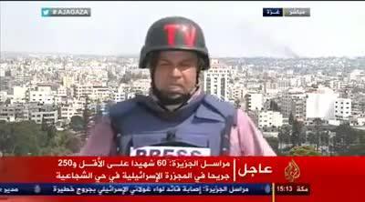 Un periodista rompe a llorar en directo informando sobre Gaza
