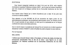 La policía deniega una petición en lengua «al parecer catalana»