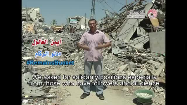 Un palestino reinventa el reto del cubo de agua fría