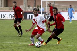 L'Hospitalet corta la racha triunfal del Mallorca B