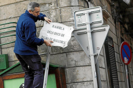 El PP de Cort valora pedir al Rey la retirada del Ducado de Palma a la Infanta Cristina