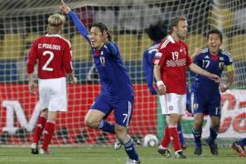 Japón se clasifica para octavos y se medirá a Paraguay
