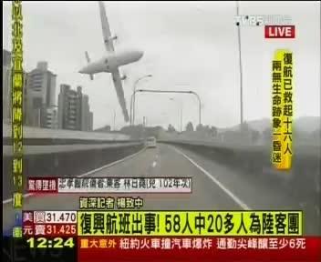 Se elevan a 31 los muertos al estrellarse un avión con 58 ocupantes en Taiwán