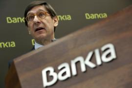 Bankia ganó 747 millones en 2014, un 83% más que en el ejercicio anterior