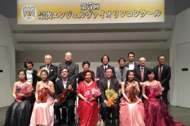 García Fullana arrasa en Japón con cuatro premios en un certamen de violín