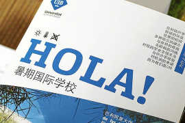 La Universitat se abre a China