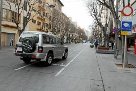Los atracadores de ancianas de Palma, condenados a 24 y 11 años de cárcel