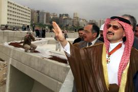 Un príncipe saudí dona su fortuna a obras de caridad
