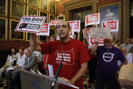 Palma es declarada ciudad antitaurina