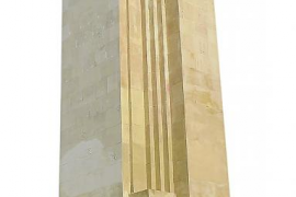 El monumento de la discordia