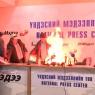 Un líder sindical de Mongolia se quema a lo bonzo durante en rueda de prensa