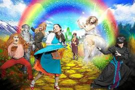 El mago de Oz