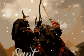 Sant Sebastià 2016 ya tiene cartel