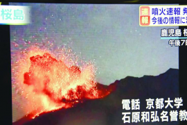 El volcán Sakurajima entra en erupción a 50 kilómetros de una planta nuclear de Japón