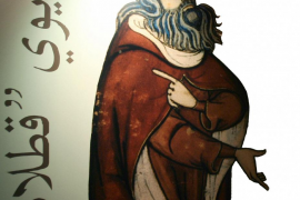 La Biblioteca Nacional homenajea a Ramon Llull con sus obras