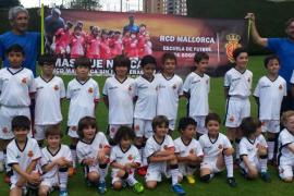 El Mallorca crea una escuela de fútbol en Bogotá